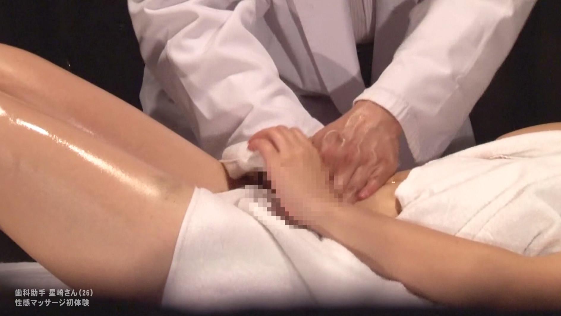 かわいい歯科助手のお姉さんを性感マッサージでとことんイカせてみた 画像19