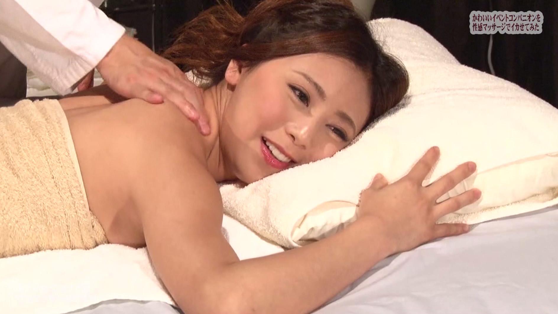 かわいいイベントコンパニオンのお姉さんを性感マッサージでとことんイカせてみた 画像2