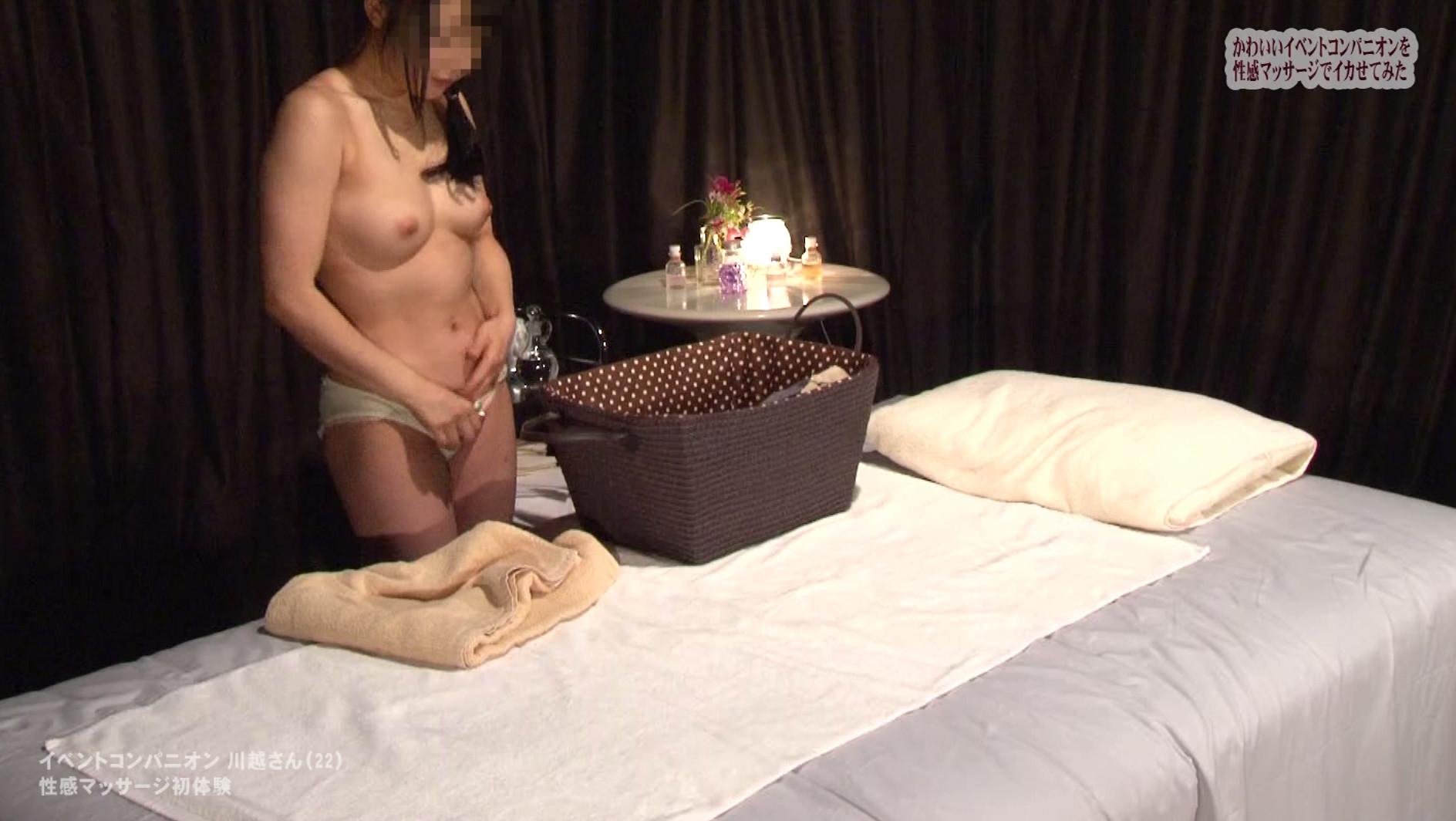 かわいいイベントコンパニオンのお姉さんを性感マッサージでとことんイカせてみた 画像13