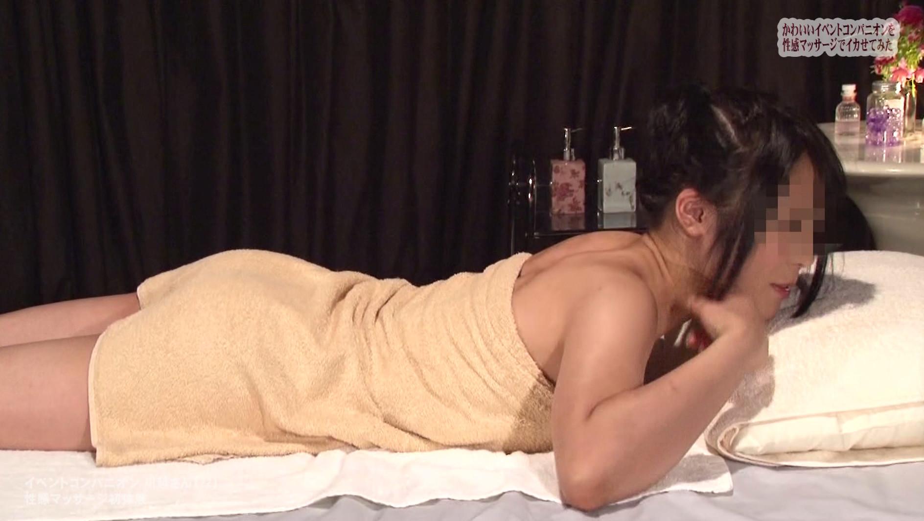 かわいいイベントコンパニオンのお姉さんを性感マッサージでとことんイカせてみた 画像14