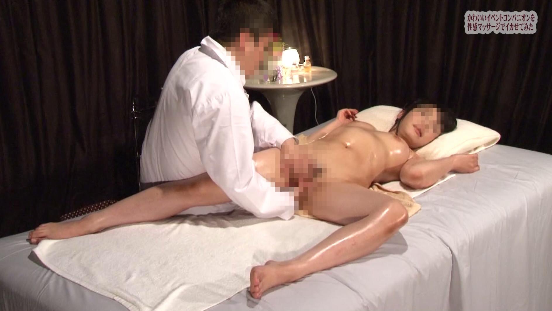 かわいいイベントコンパニオンのお姉さんを性感マッサージでとことんイカせてみた 画像21