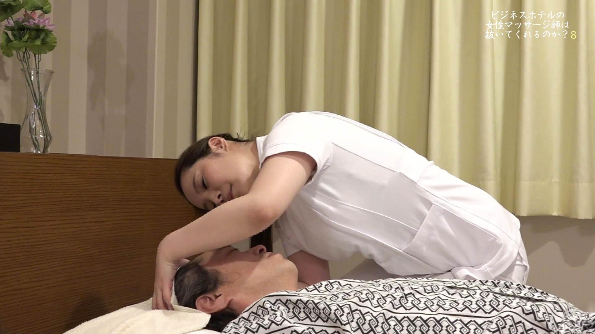 ビジネスホテルの女性マッサージ師は抜いてくれるのか?(8)~胸が大き過ぎて制服がパツンパツンの野々宮さん2