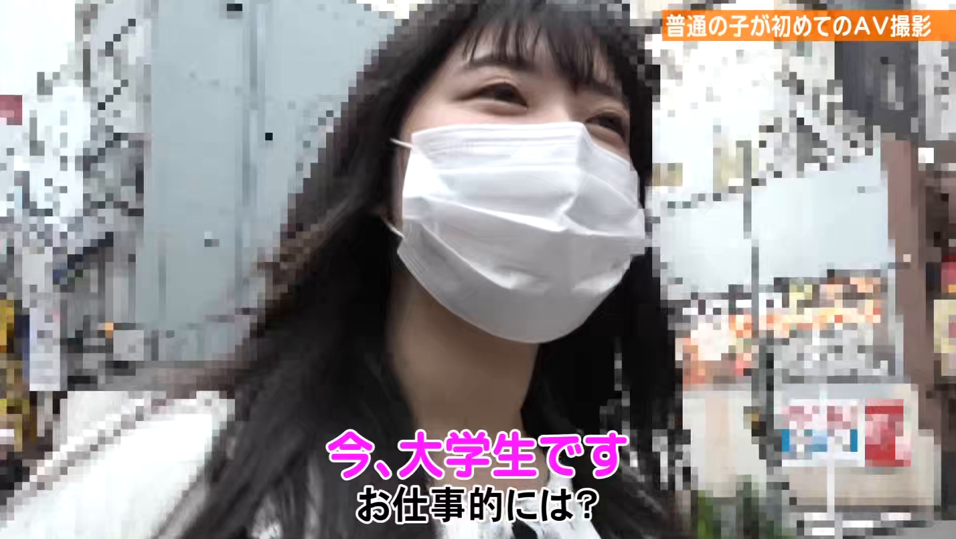 マスク着用を条件に自宅でエッチな撮影を了承してくれた普通の女子大生 ももちゃん 22歳