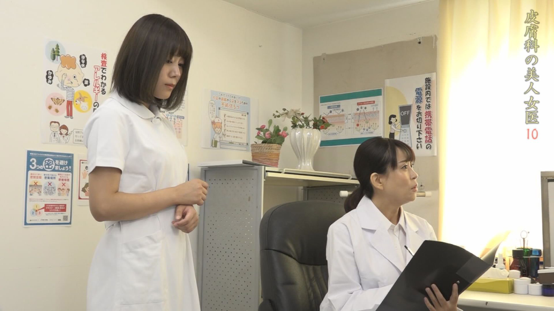 美人の先生がいる皮膚科に行って腫れたチンコを診てもらう流れでヌイてもらいたい(10),のサンプル画像1