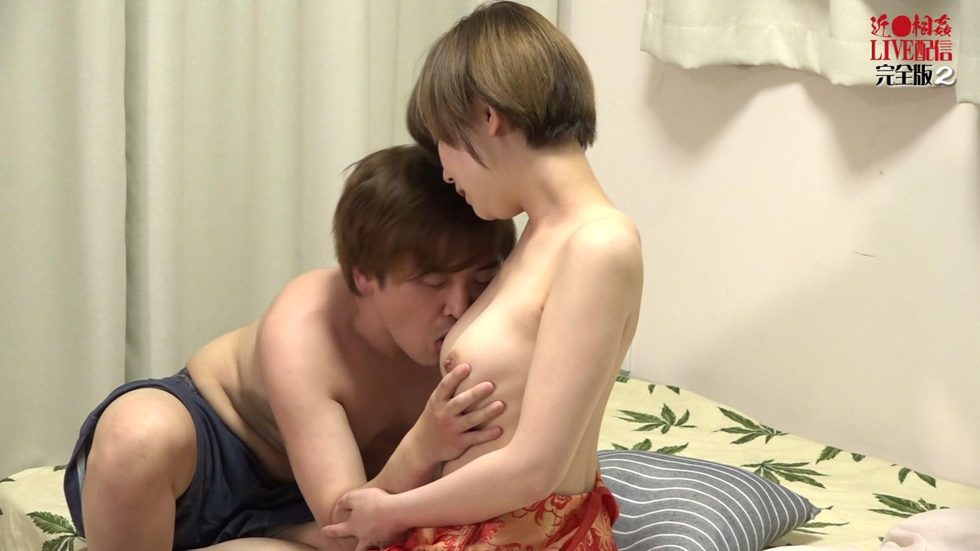 生々しい近●相姦配信 完全版~性欲が強すぎる義姉が弟のチンポにしゃぶりついて筆下ろし(2) 画像20