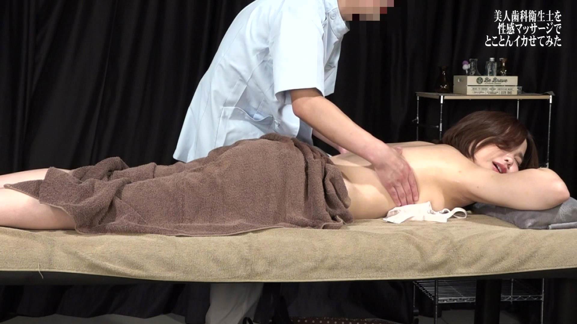 美人歯科衛生士を性感マッサージでとことんイカせてみた 画像15
