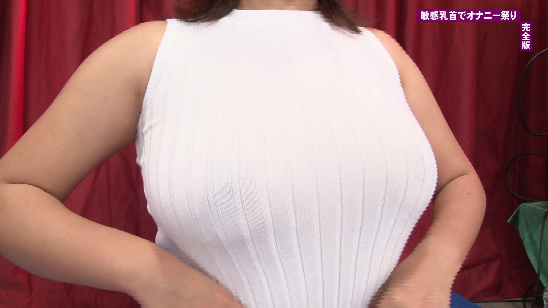 ノーブラぴったりニットの巨乳ちゃん大集合!敏感乳首で生オナニー祭り 完全版 画像1