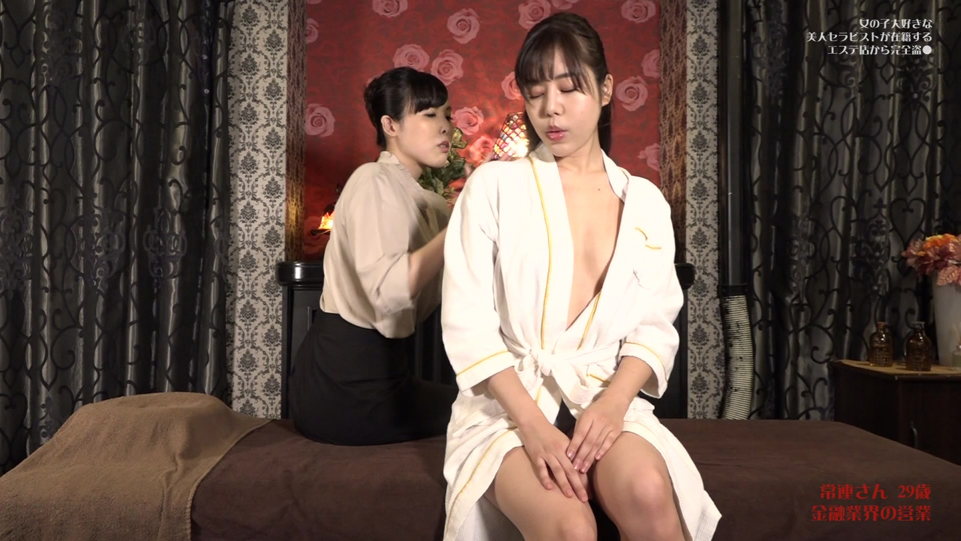 女の子大好きな美人セラピストが在籍するエステ店を完全盗●(3)~好みの女性客にはマ●コを重点的にマッサージ 画像9