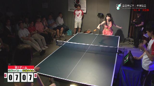 全日本ビキニ卓球協会 Presents ビキニ卓球トーナメントVol.4 完全版