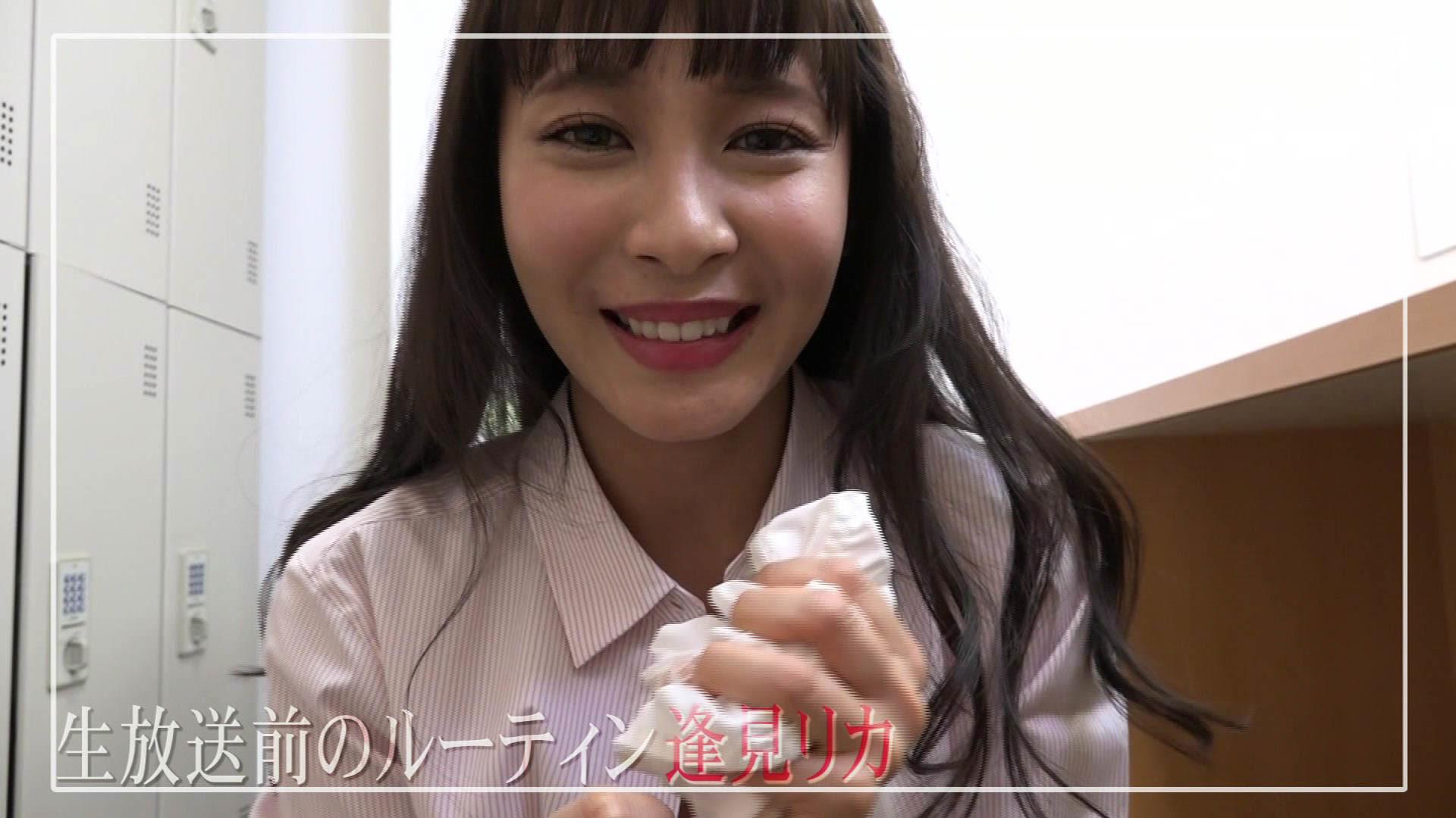 女子アナ大新年会!おとそ気分で感じまくりのイキまくり!マ●コも濡れてヒ~クヒクッ! 完全版