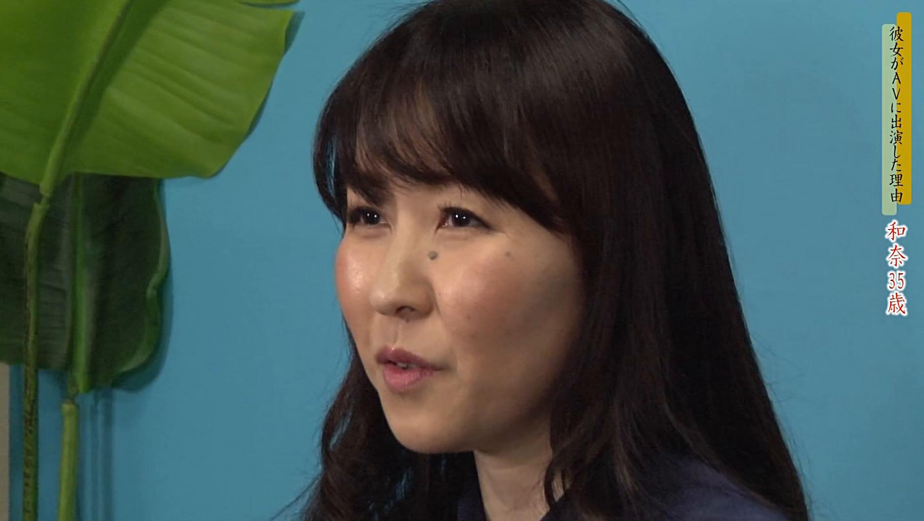 訳あり熟女の初撮りAVに完全密着(2)~複数プレイがしてみたい・和奈さん(35歳)&SEXが好きすぎて・百合さん(40歳) 画像1