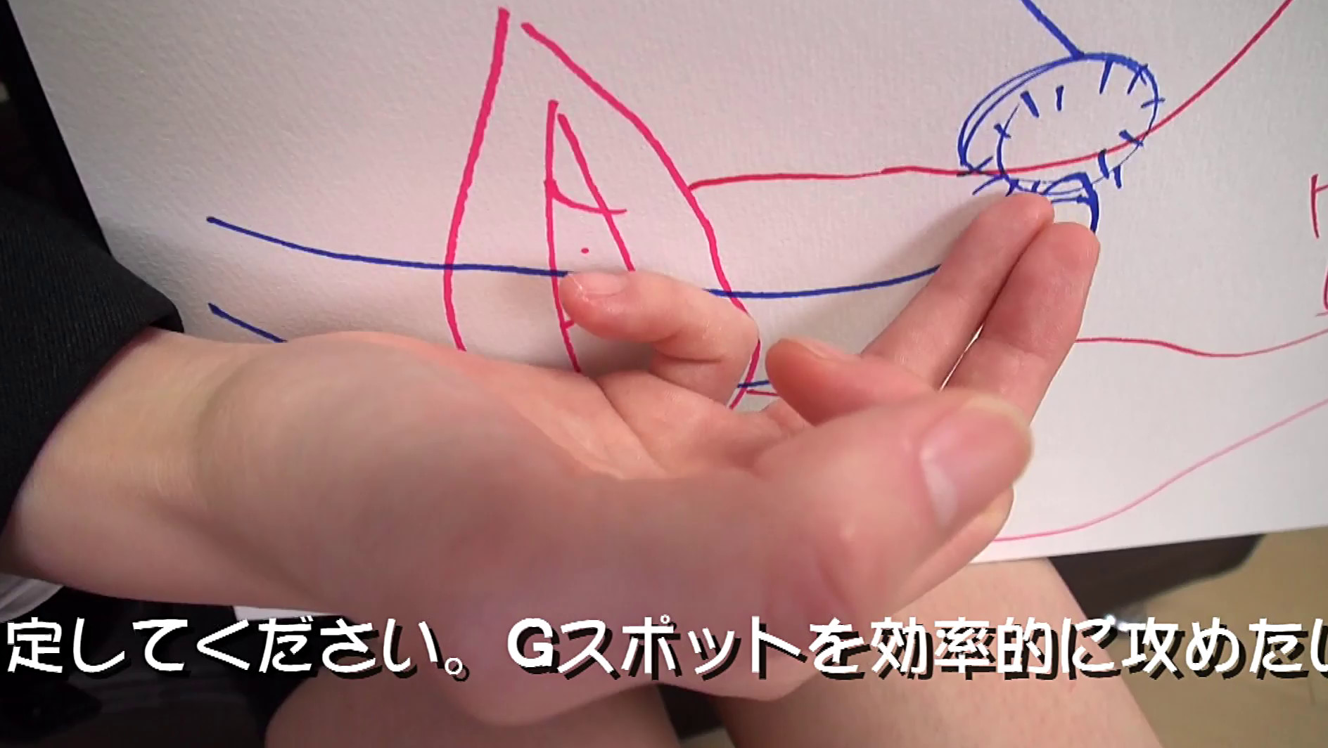 浜崎真緒先生の誰でも簡単!潮吹き講座 画像8
