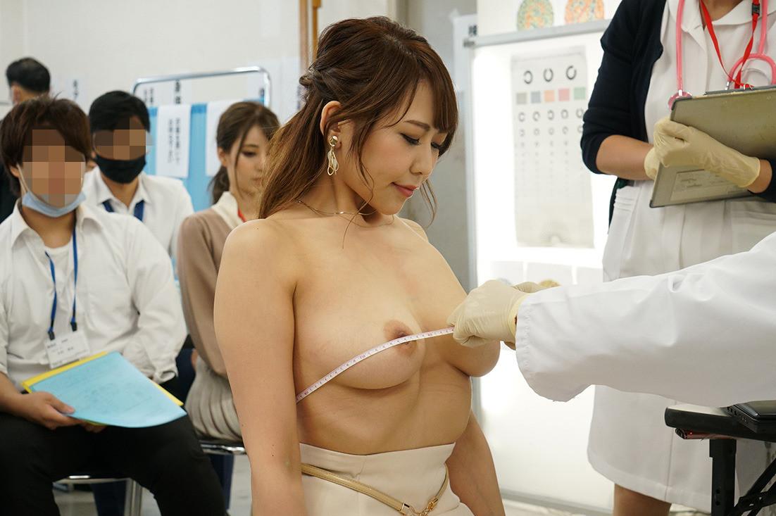 羞恥 ある日突然男女社員混合 強制OL健康診断 2020スペシャル 画像13