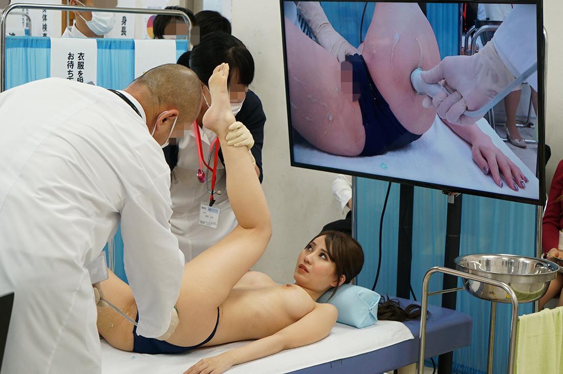 羞恥 ある日突然男女社員混合 強制OL健康診断 2020スペシャル 画像17