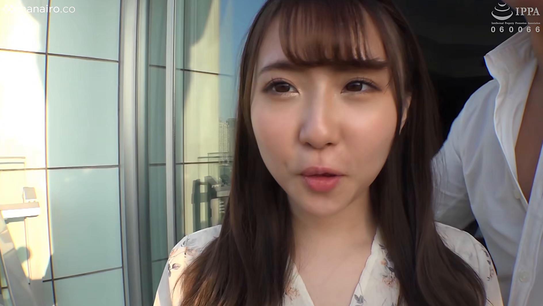 S-Cute With うた(21) 淫れ方が可愛いハメ撮りエッチ1