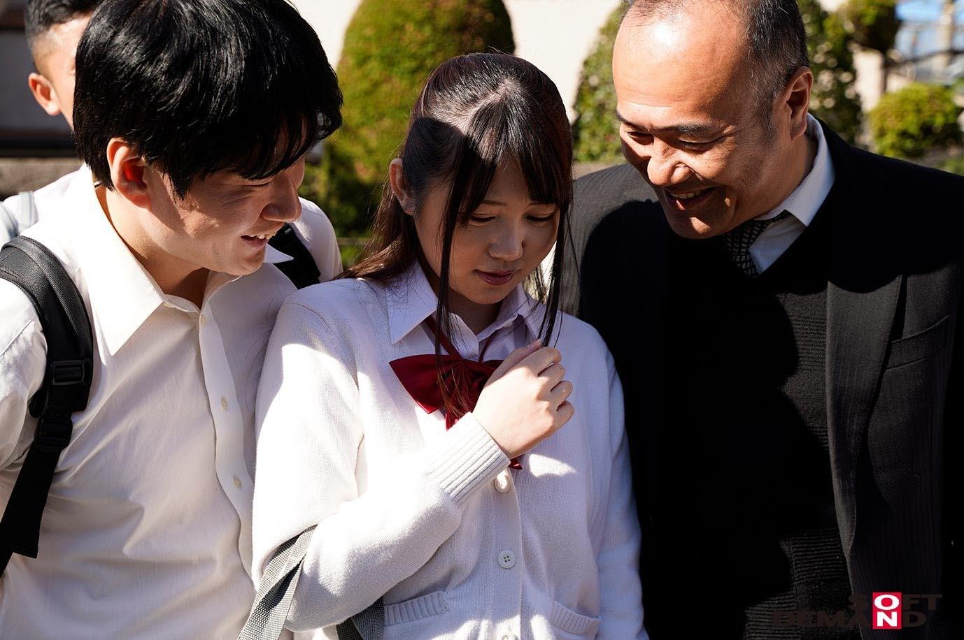 巨乳J〇バス痴漢~3学期から先生とクラスの怖い人たちにイタズラされてます~ 佐藤ゆか