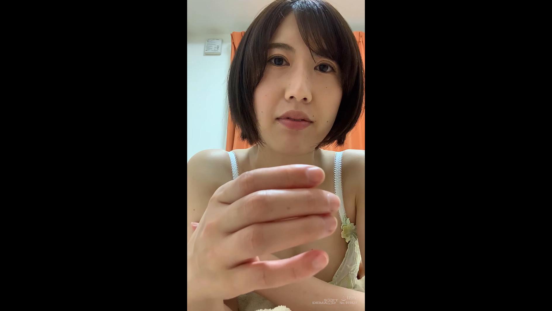 ビデオ通話エッチ JOI ユイ 【縦動画】 画像2