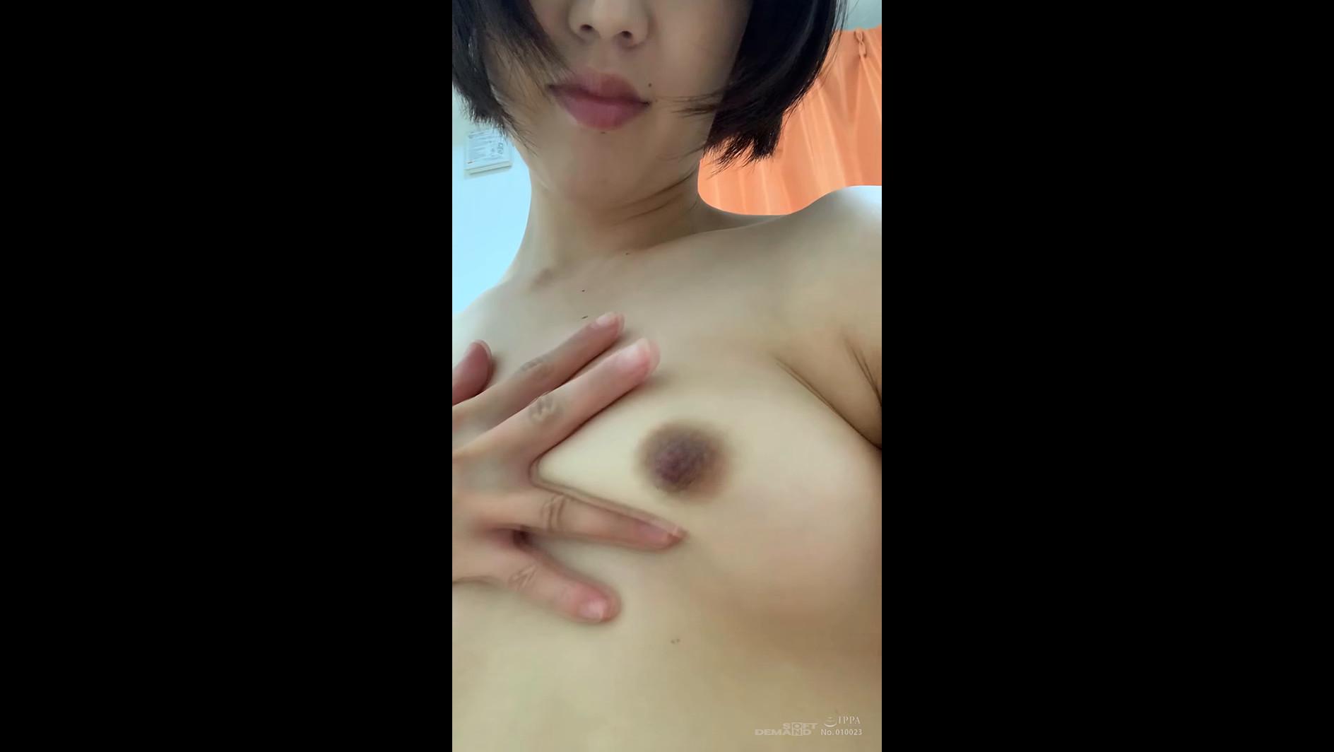 ビデオ通話エッチ JOI ユイ 【縦動画】 画像4