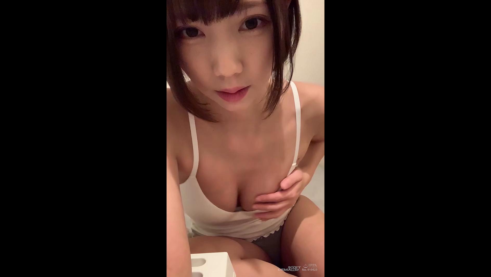 ビデオ通話エッチ JOI みう 【縦動画】 画像2