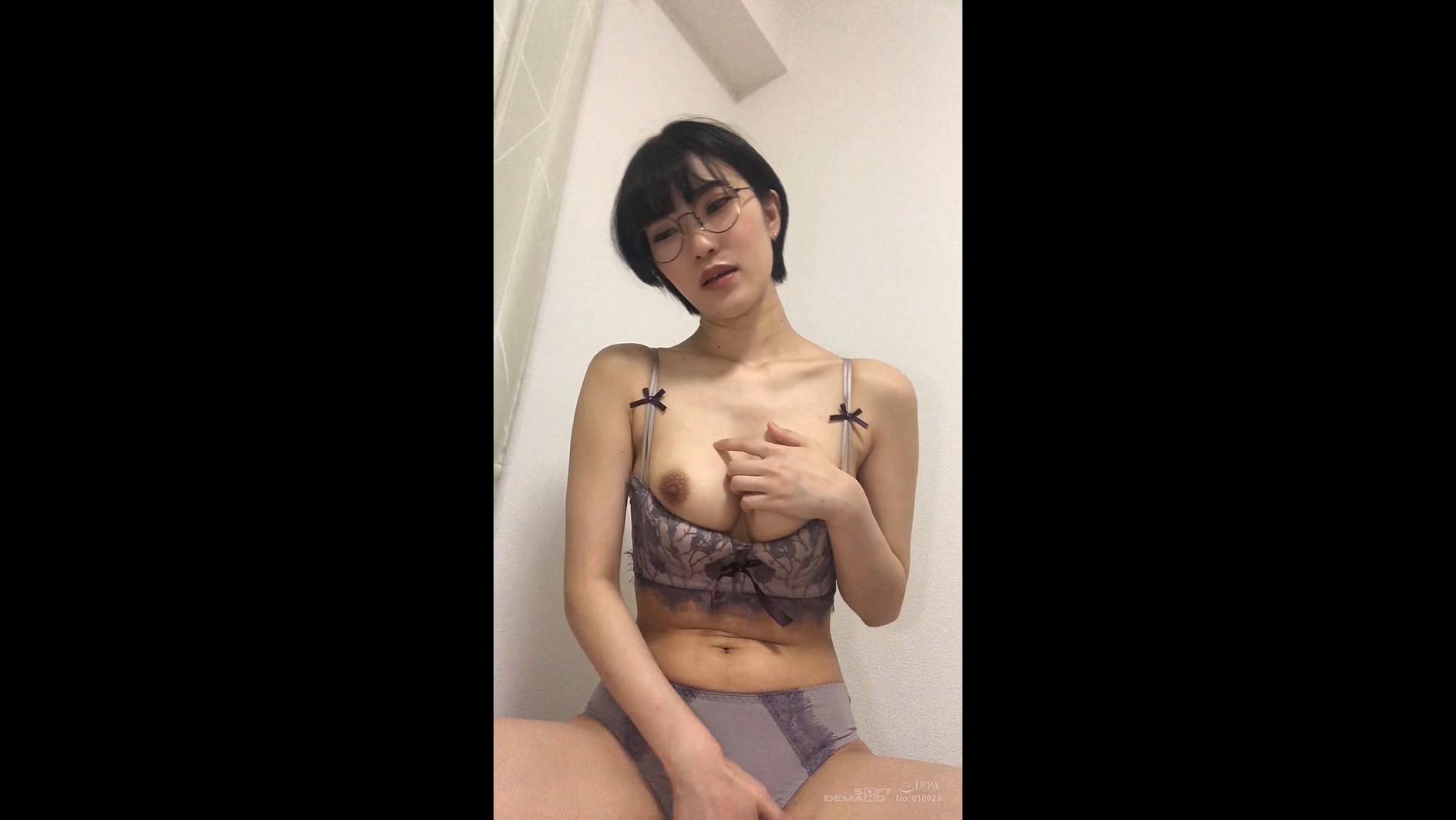 ビデオ通話エッチ JOI あおい 【縦動画】
