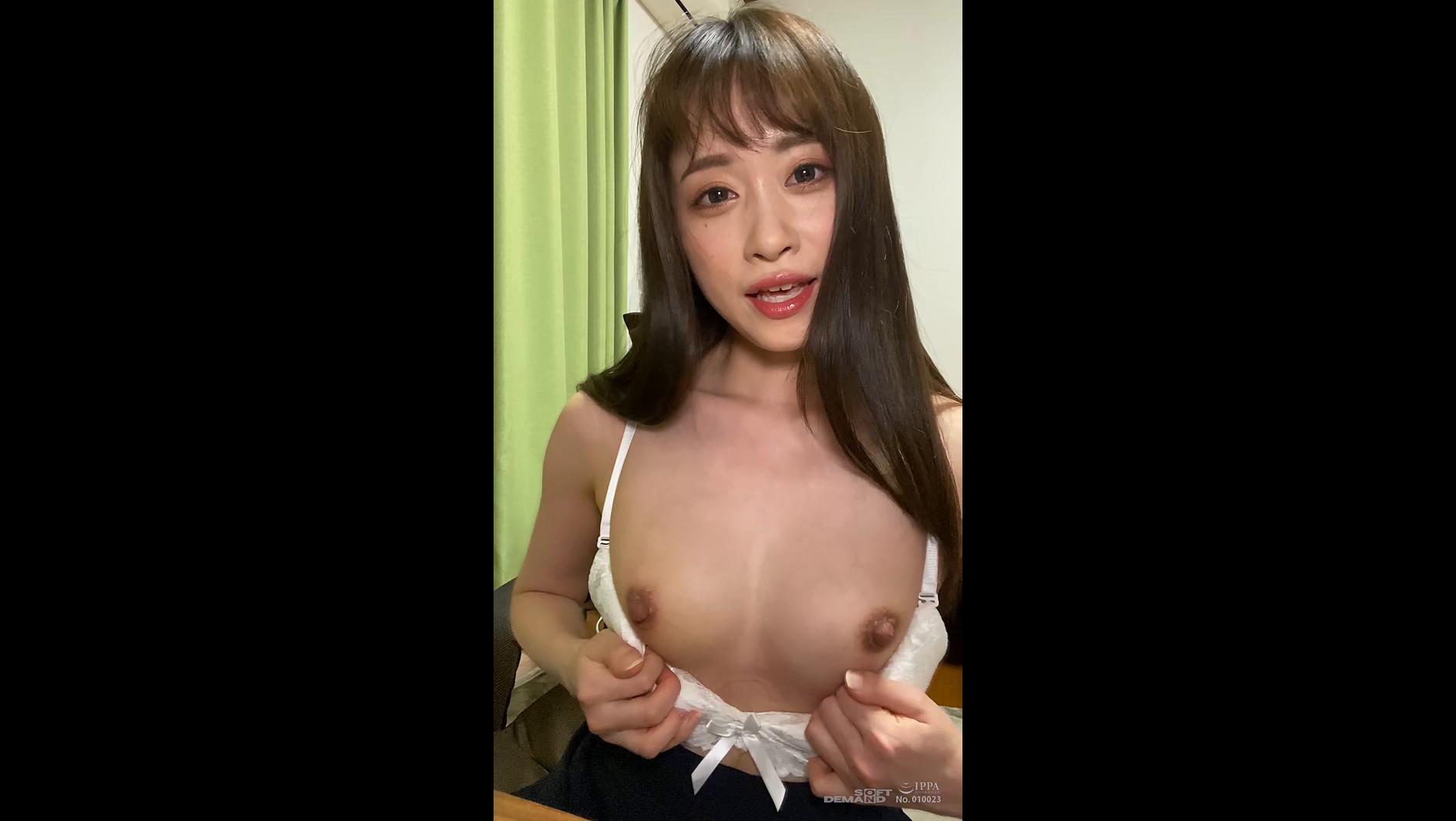 ビデオ通話エッチ JOIゆうは 【縦動画】 画像4