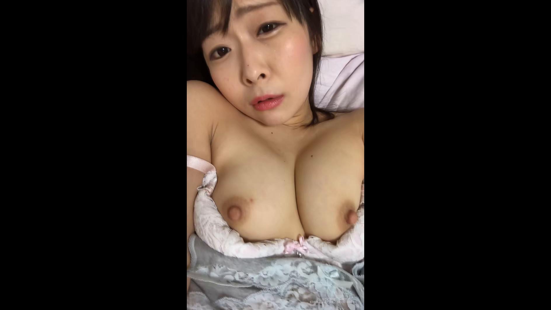 ビデオ通話エッチ JOIみおり 【縦動画】 画像8
