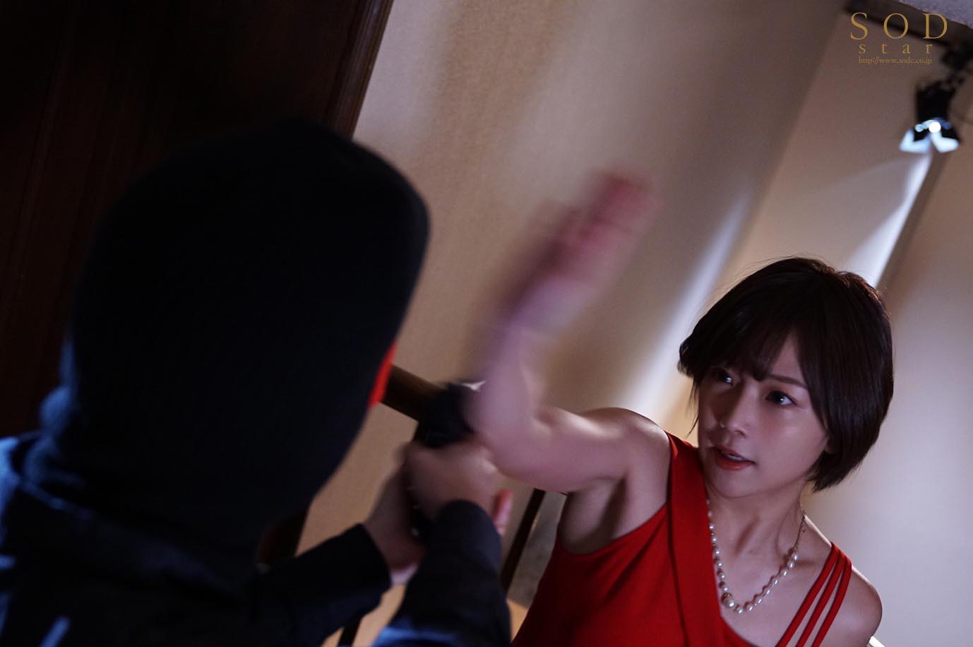ヘタレな僕を救いに来た先輩女捜査官が悪の組織に輪姦されているのを見てフル勃起 紗倉まな 画像3