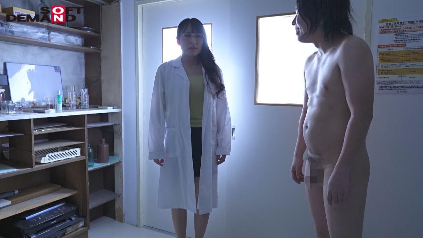 部屋結界 ~この中だったら僕の思い通りイヒ!~高飛車な豊満Fカップ女医に屈辱的な変態検診でカラダの隅々まで犯したおす 画像5