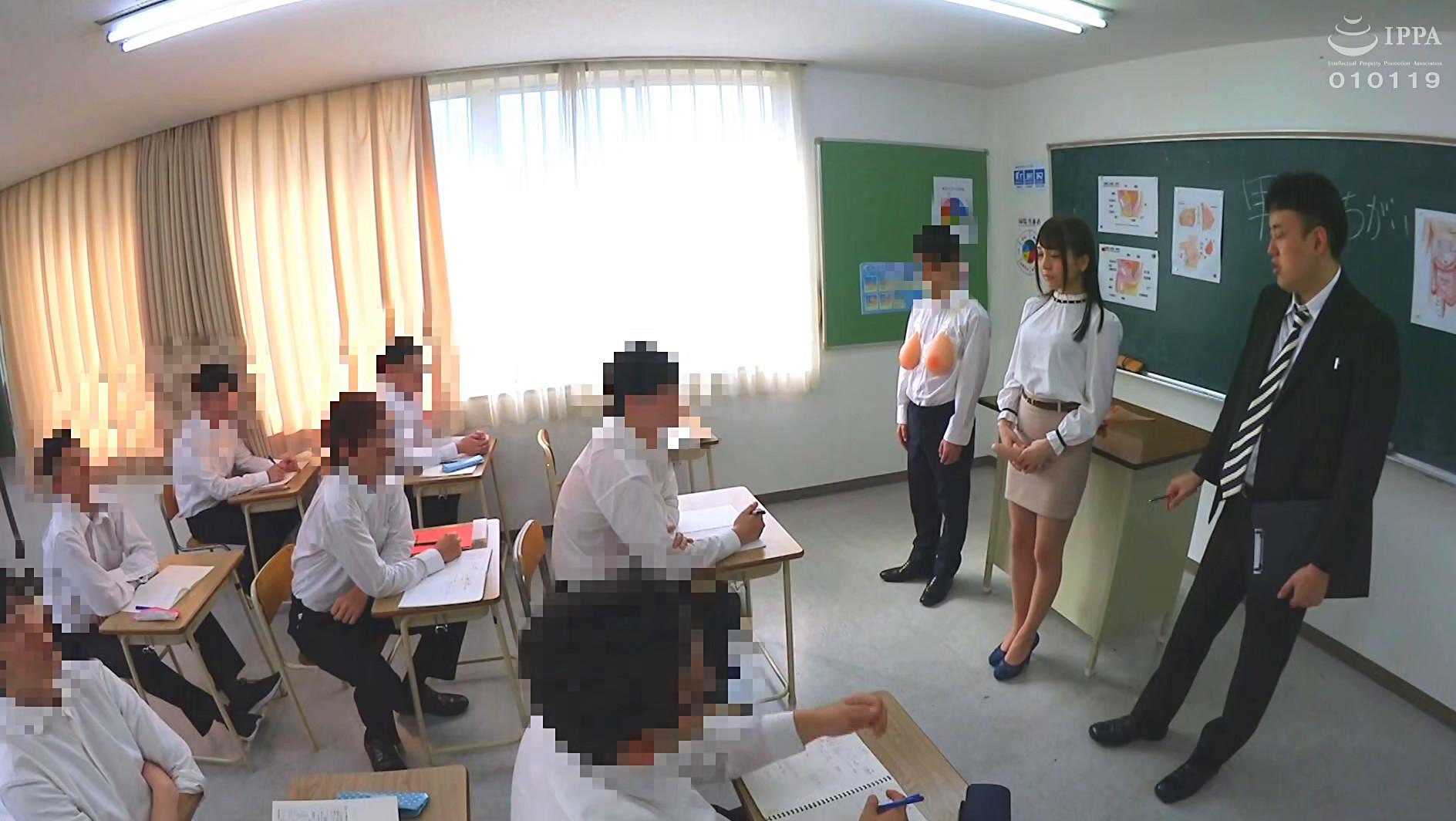 羞恥 新任女教師が学習教材にされる男子校の性教育 加藤ももか先生編