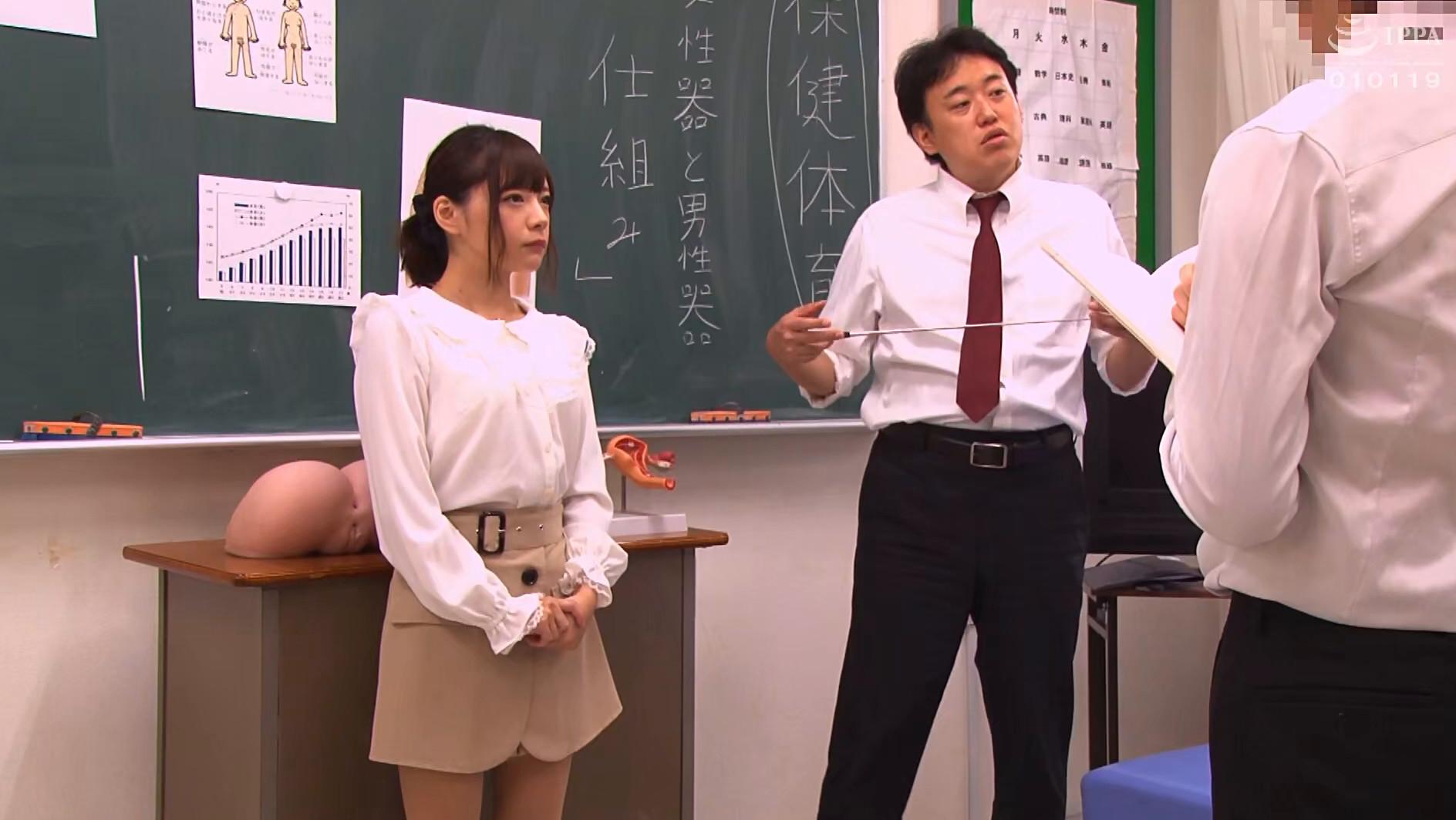 羞恥 新任女教師が学習教材にされる男子校の性教育 一条みお先生編