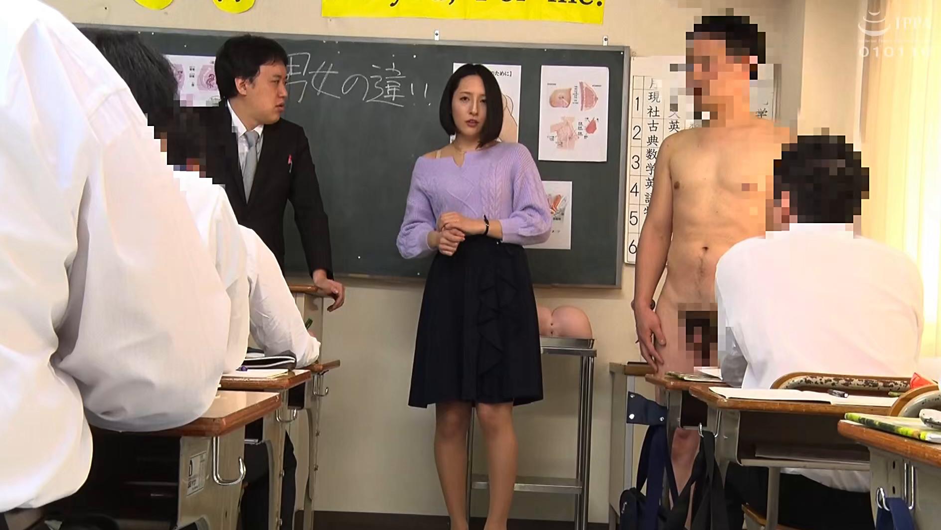 羞恥 新任女教師が学習教材にされる男子校の性教育 唯野光先生編