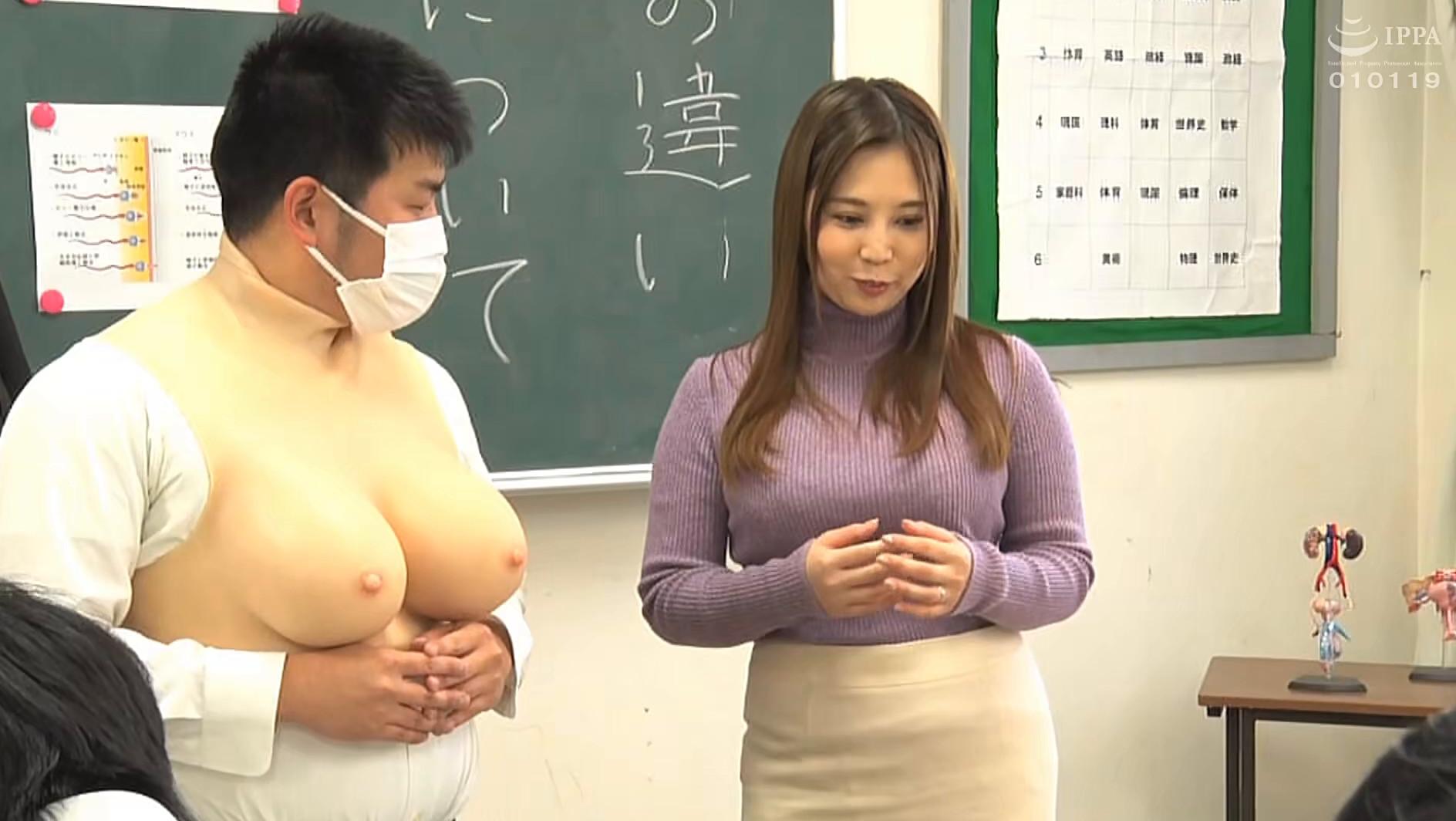羞恥 新任女教師が学習教材にされる男子校の性教育 月島さくら先生編