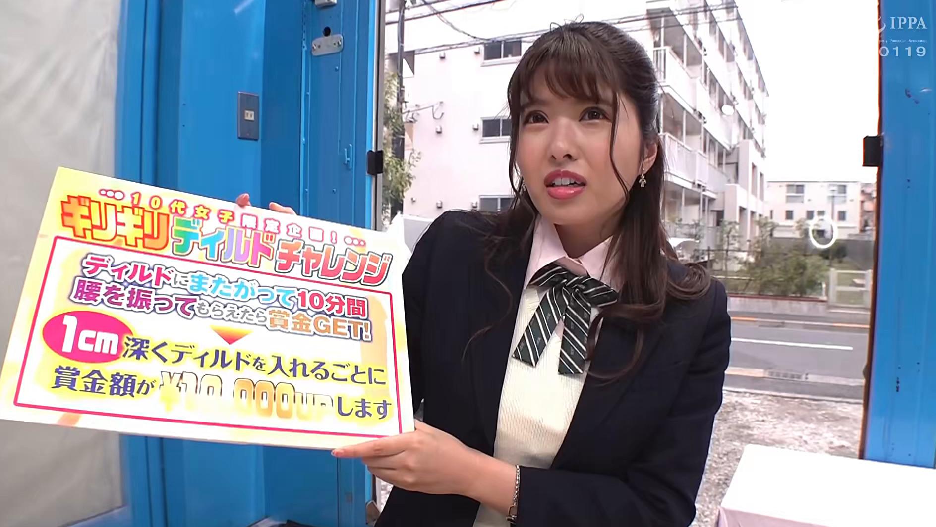 J●中出し。みやび 極太ディルドでJ●ウブまん貫通!1cm1万円チャレンジ!撮って出しマジックミラー号