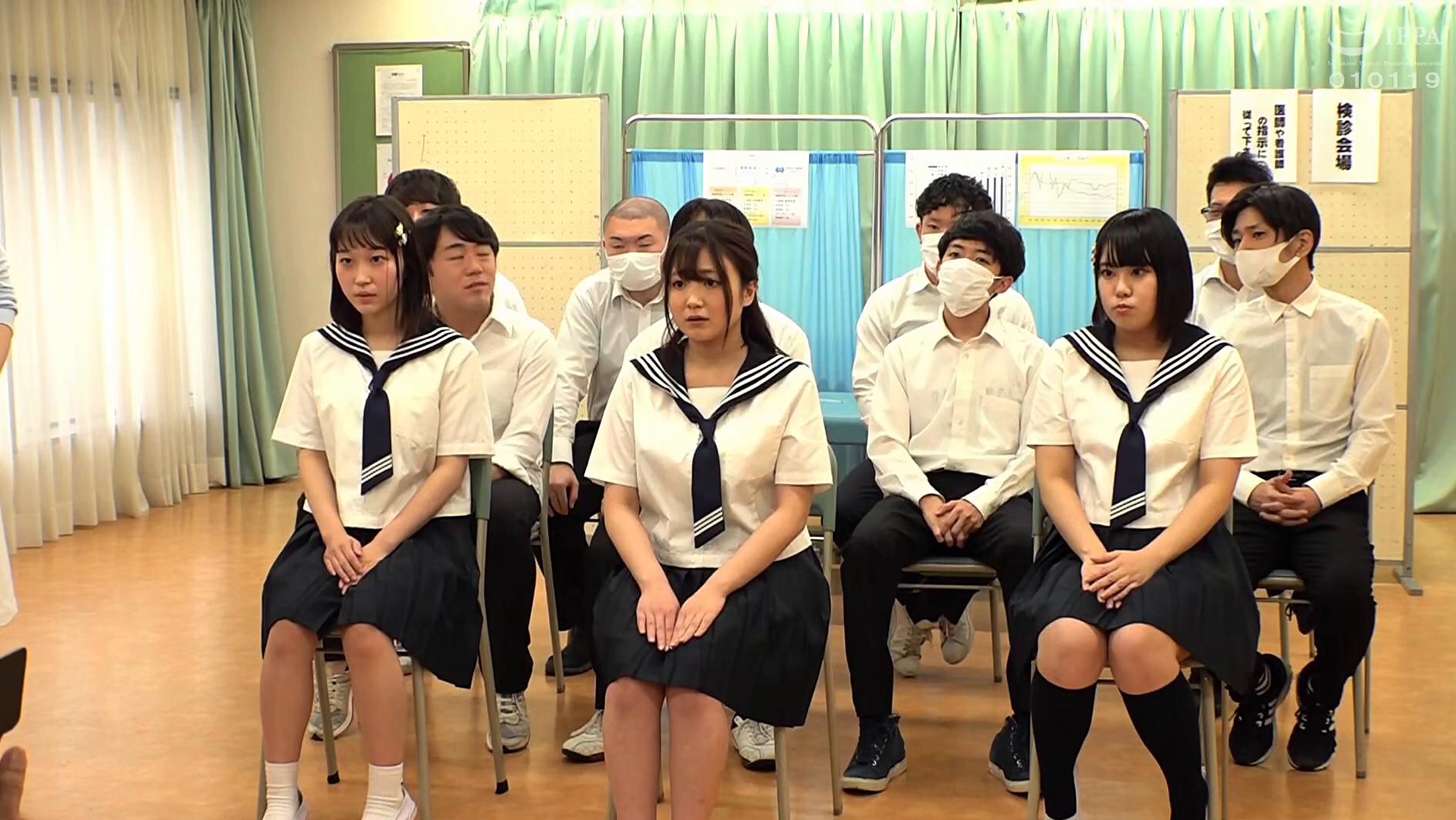 羞恥!思春期発育状況検査会~まどか編~