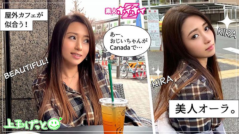 ☆素人ホイホイZ☆ONA(22)