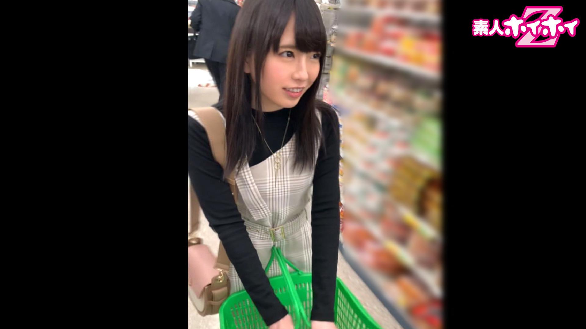☆素人ホイホイZ☆サクラ(20),のサンプル画像7