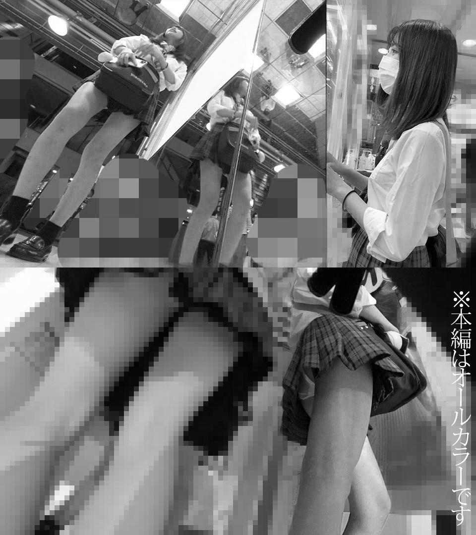 青チェ円光特別編 1