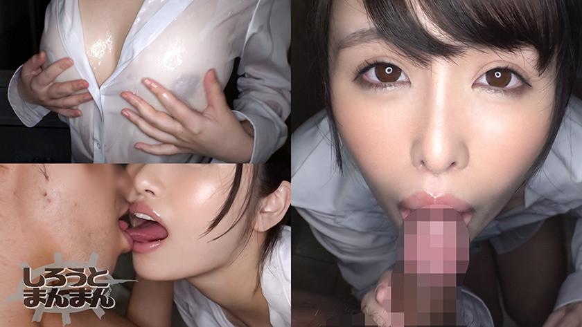 まいぷる(18) 2
