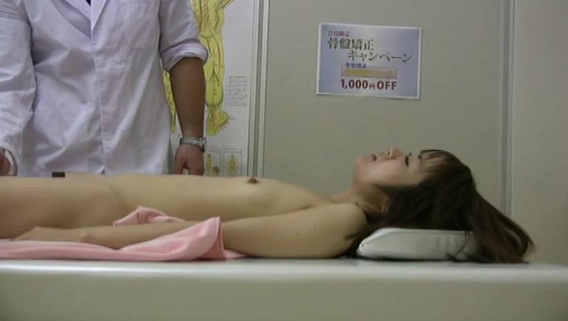 整体師淫行マッサージスペシャル 3