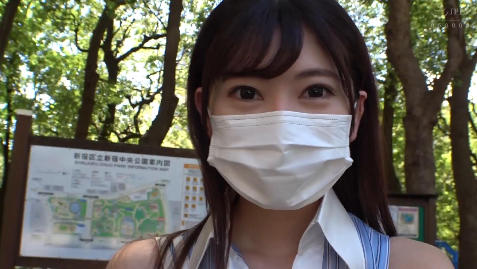 #首都圏発 ひなこ(20歳・エステティシャン) 画像1