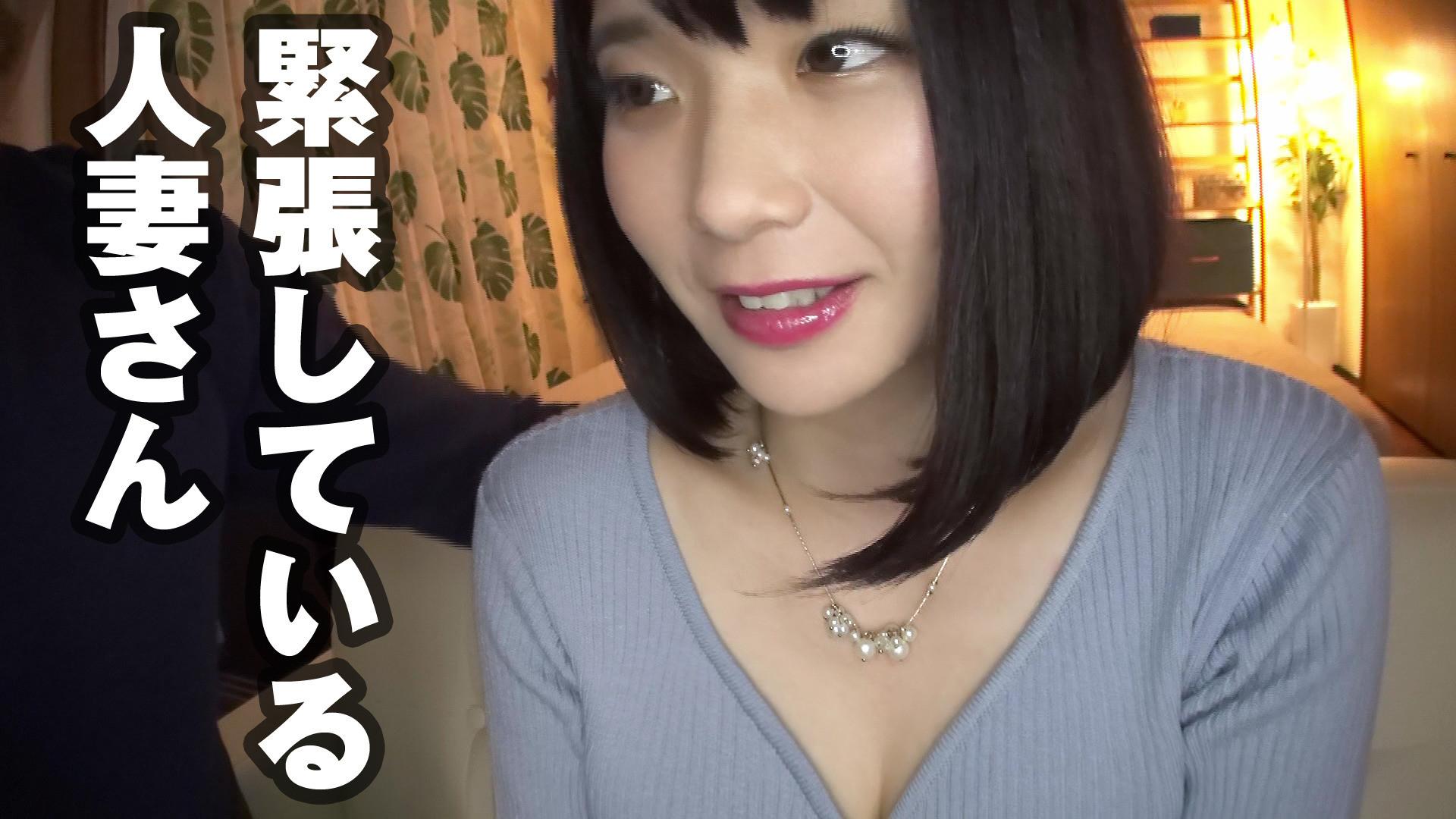 夫の前とは別の顔を見せる人妻 理子さん,のサンプル画像1