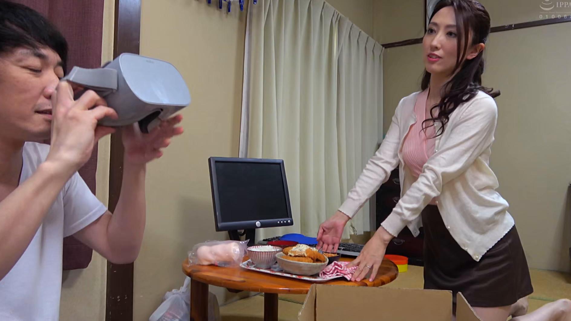 子供部屋おじさん(35歳無職の息子)を性処理する義母 柏原友美恵 画像14