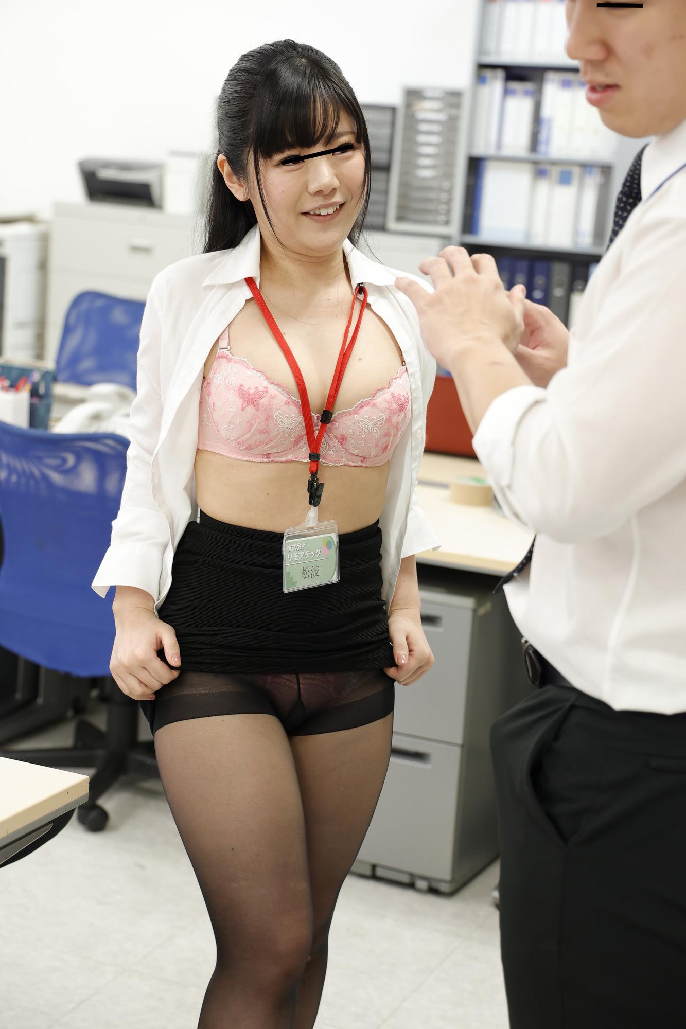 オジサマ殺し!社内パパ活でチ〇ポを狩るソソる新人女子社員!!男性社員を誘惑しまくる女子社員が上司にバレて叱られても反省するどころか半裸になって上司を逆襲!?エロ丸出しで迫る女子社員に上司はなすすべなく、自分もチ〇ポもシャブられヘロヘロになるまで社内エッチしてしまいました。 画像6