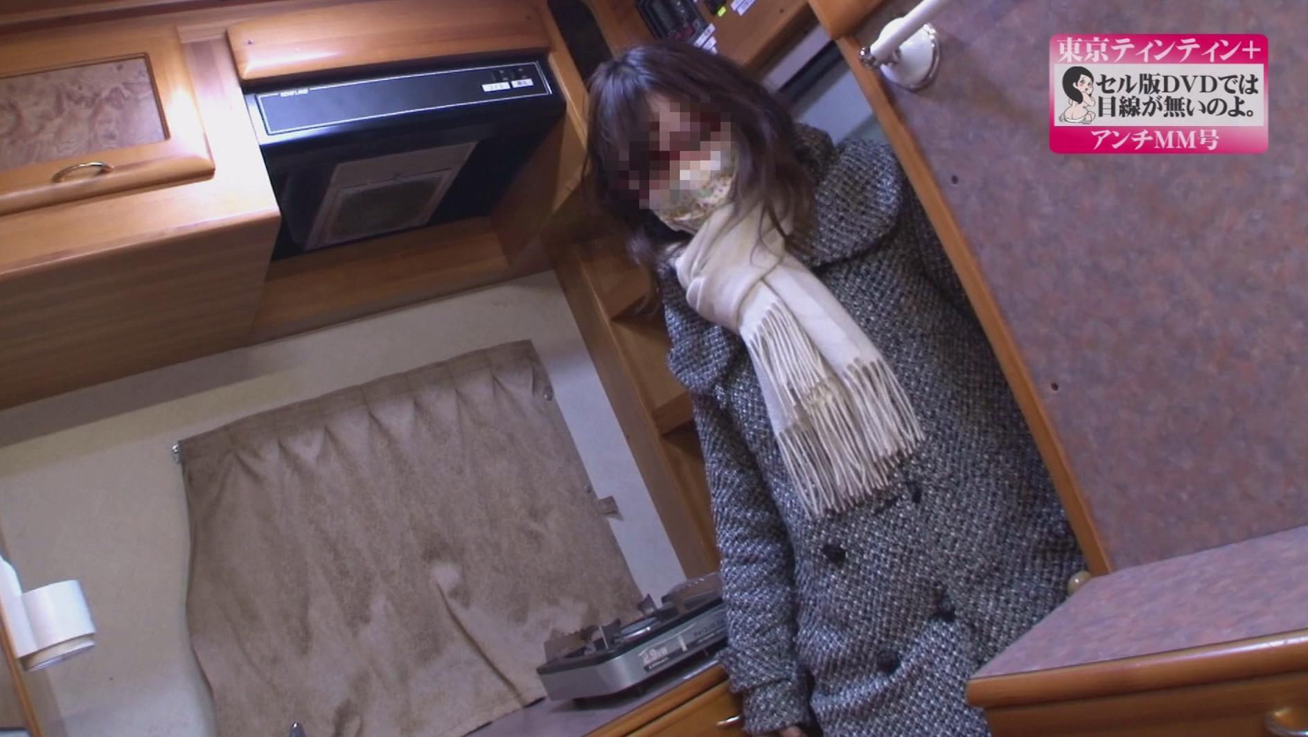 本物の素人ナンパ以外、撮影しておりません。名古屋編より 目線有りVer. かおりちゃん(20歳)大学生 画像1