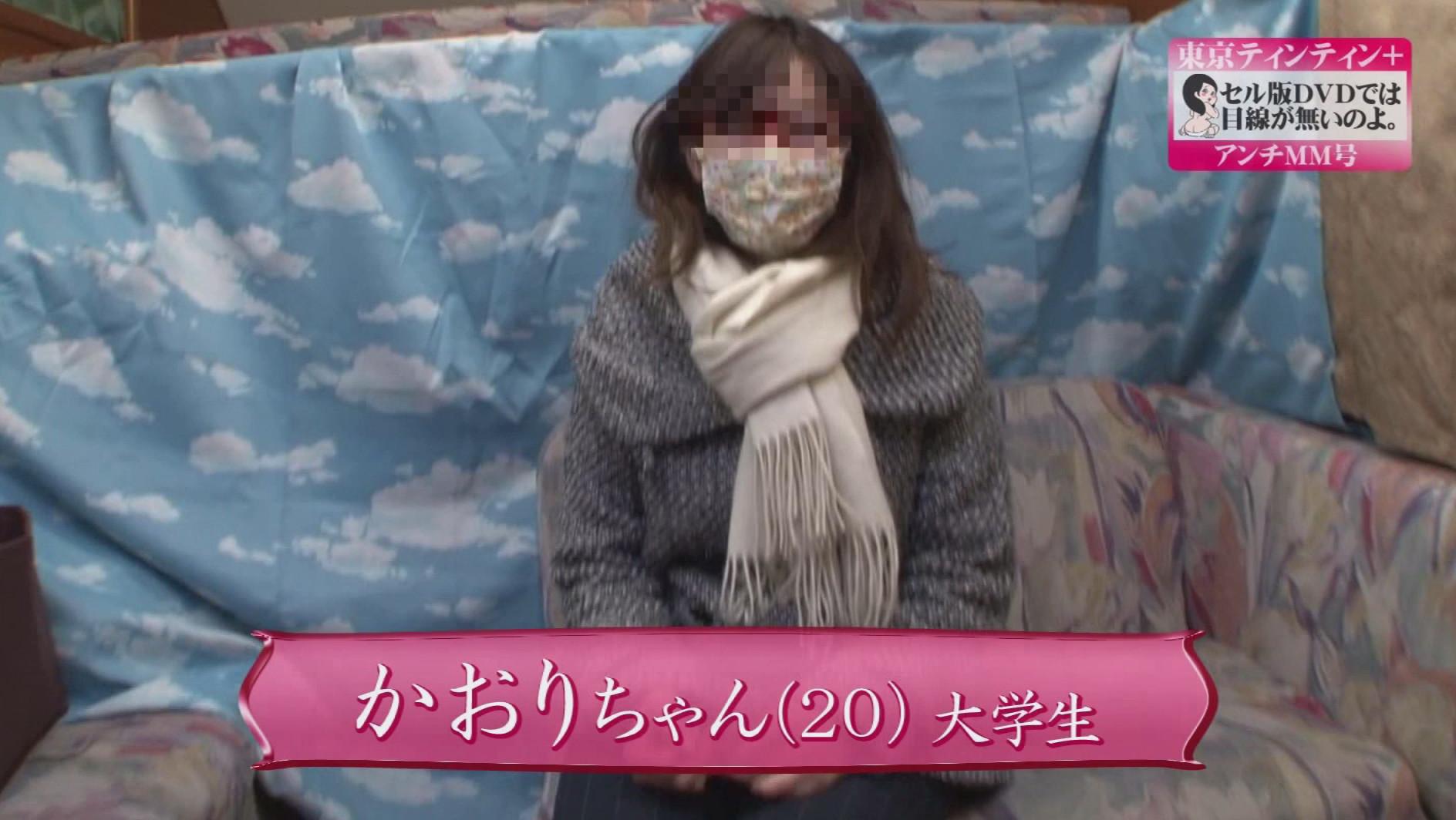 本物の素人ナンパ以外、撮影しておりません。名古屋編より 目線有りVer. かおりちゃん(20歳)大学生 画像2