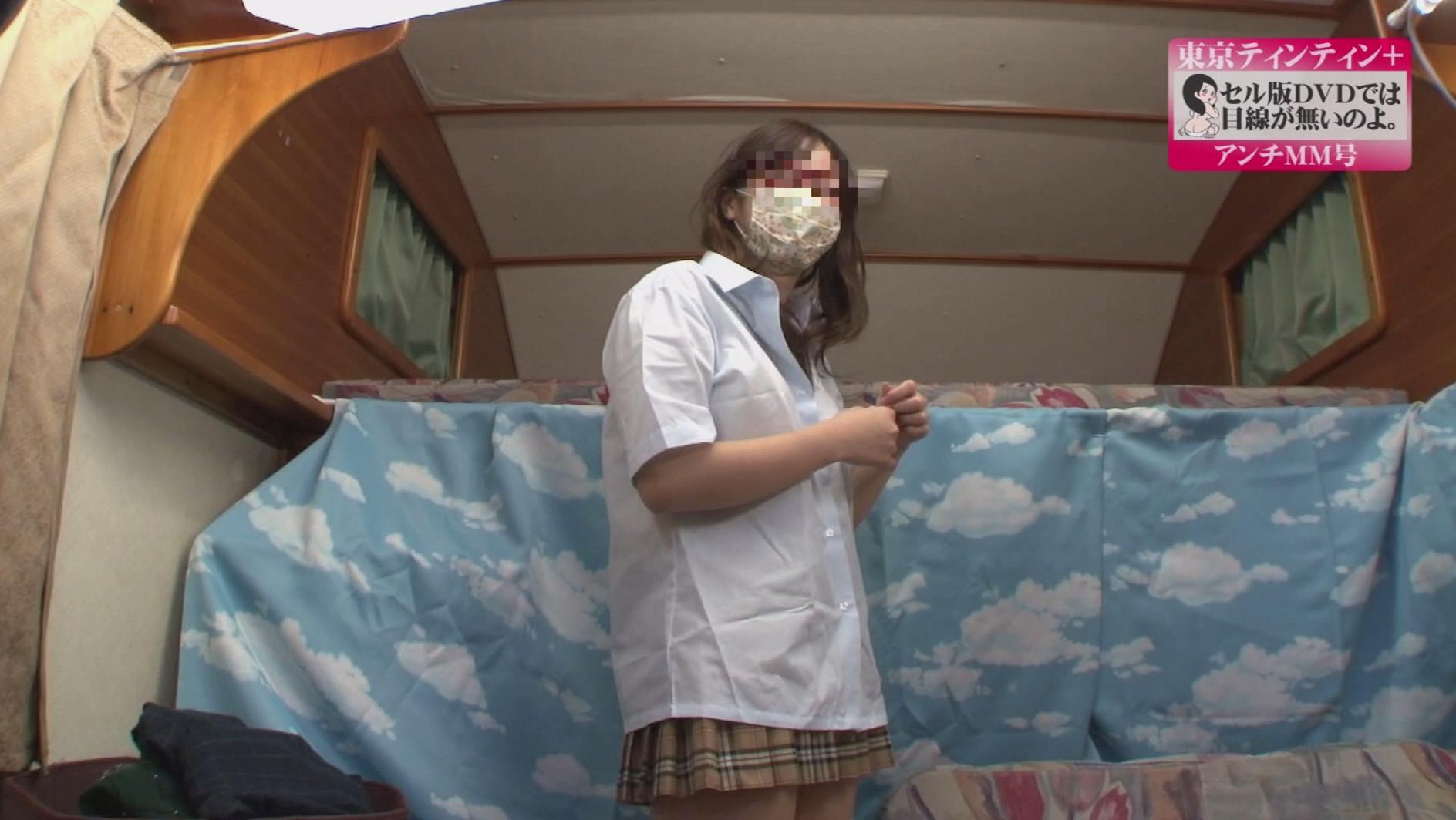 本物の素人ナンパ以外、撮影しておりません。名古屋編より 目線有りVer. かおりちゃん(20歳)大学生 画像7