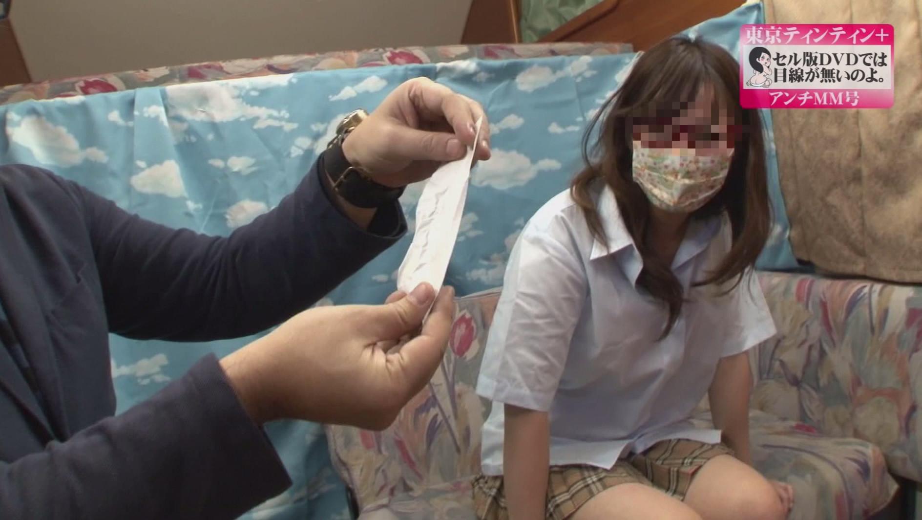 本物の素人ナンパ以外、撮影しておりません。名古屋編より 目線有りVer. かおりちゃん(20歳)大学生 画像19
