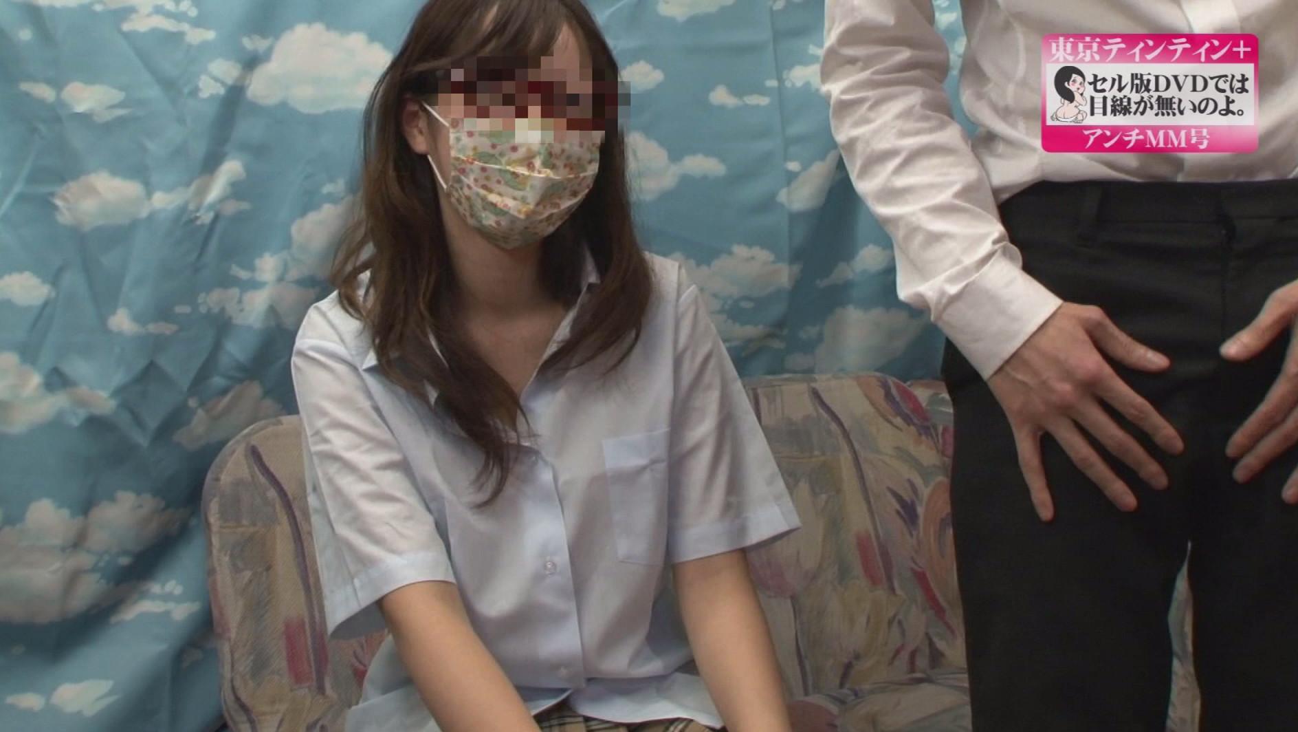 本物の素人ナンパ以外、撮影しておりません。名古屋編より 目線有りVer. かおりちゃん(20歳)大学生 画像20