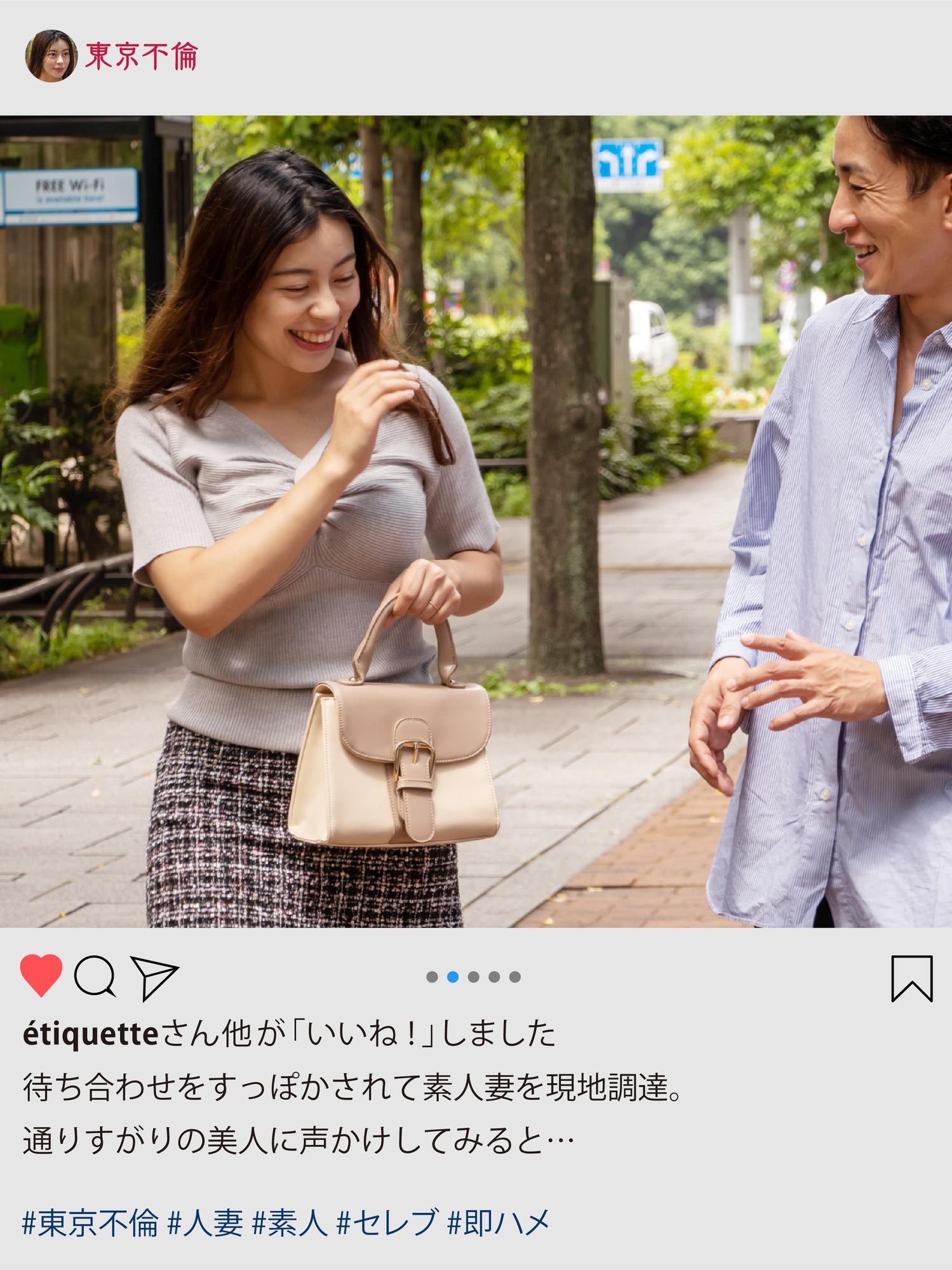 えみさん28歳 グラマラスなセレブ妻GET!!