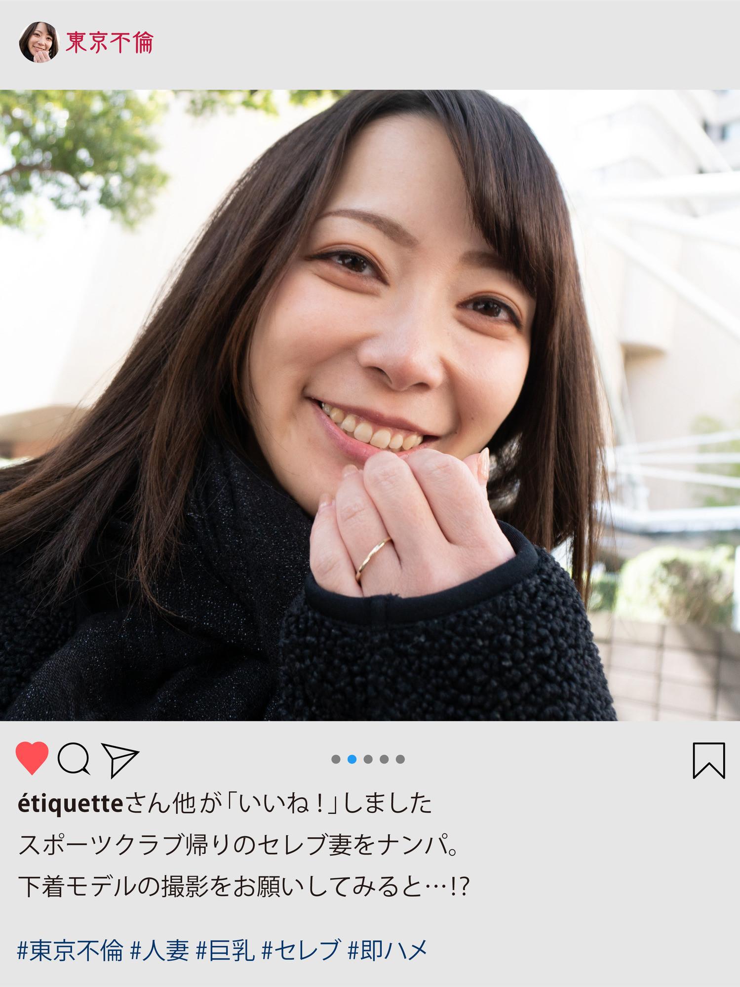 亜由美さん41歳 Fカップ×テクニシャンなセレブ妻をGET!!